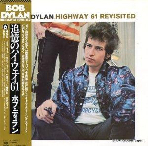 ボブ・ディラン - 追憶のハイウェイ61 - 25AP273