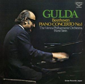 フリードリッヒ・グルダ - ベートーヴェン:ピアノ協奏曲第1番 - K15C-9032