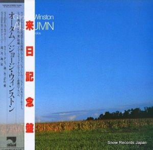 ジョージ・ウィンストン - オータム - C28Y5001