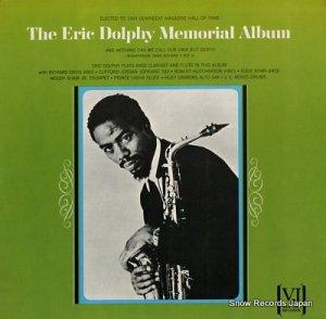 エリック・ドルフィー - the eric dolphy memorial album - VJ2503