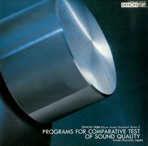 V/A - あなたの耳で再生装置の特徴を知る音質比較テスト・レコード - OW-7404-ND
