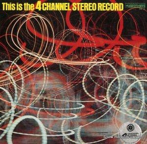 V/A - 4チャンネル・ステレオ・レコードのすべて - 4R3