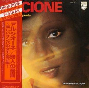 アルシオーネ - 詩人の最期/新しいサンバの女王・第2集 - FDX-375