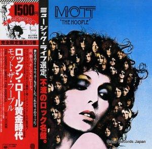 モット・ザ・フープル - ロックン・ロール黄金時代 - 15AP635
