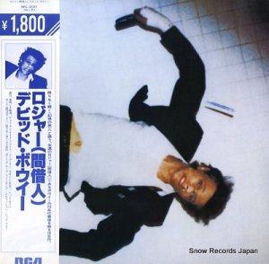 デビッド・ボウイ - ロジャー(間借人) - RPL-2107
