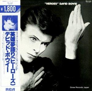 デビッド・ボウイ - 英雄夢語り(ヒーローズ) - RPL-2106