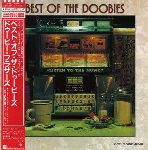 ドゥービー・ブラザーズ - ベスト・オブ・ザ・ドゥー・ビーズ - P-5903