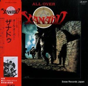 サウンドトラック - オール・オーバー・ザナドゥ - AY25-8