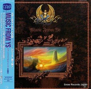 サウンドトラック - ミュージック・フロム・イース - K25G-7701