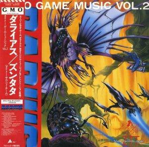 タイトー - ゲーム・ミュージック vol.2 - ALR-22912