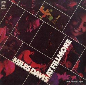 マイルス・デイビス - マイルス・デイビス アット・フィルモア - SOPJ86-87