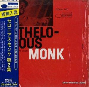 セロニアス・モンク - セロニアス・モンク第2集 - BLP-1511