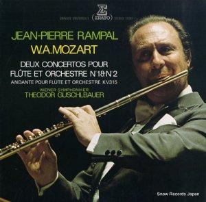 ジャン=ピエール・ランパル - モーツァルト:フルート協奏曲第1番&第2番 - E-1009