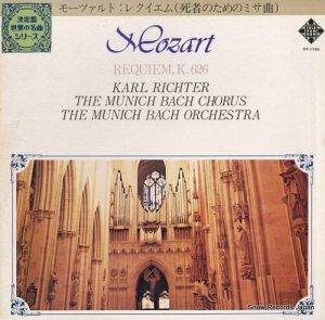 カール・リヒター - モーツァルト:死者のためのミサ曲、k.626 - GT-1120
