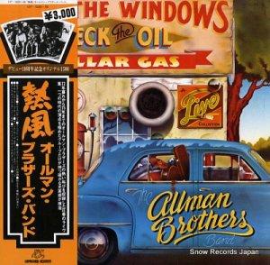 オールマン・ブラザーズ・バンド - 熱風 - VIP-5085-86