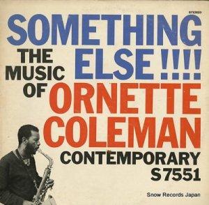 オーネット・コールマン - something else! - the music of ornette coleman - S7551