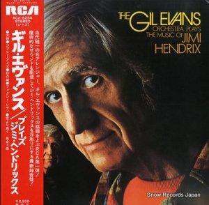 ギル・エヴァンス - ギル・エヴァンス・プレイズ・ジミ・ヘンドリックス - RCA-6254