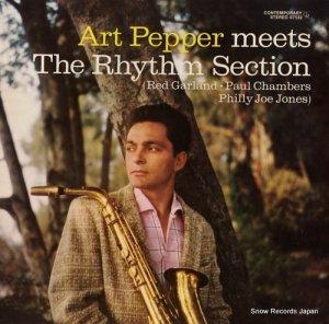 アート・ペッパー - art pepper meets the rhythm section - S7532