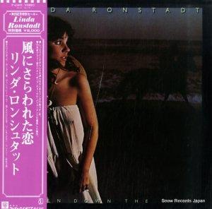 リンダ・ロンシュタット - 風にさらわれた恋 - P-6544Y