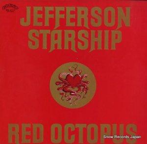ジェファソン・スターシップ - レッド・オクトパス - RPL-2112
