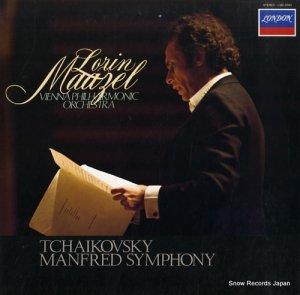 ロリン・マゼール - チャイコフスキー:マンフレッド交響曲 - L18C-5093