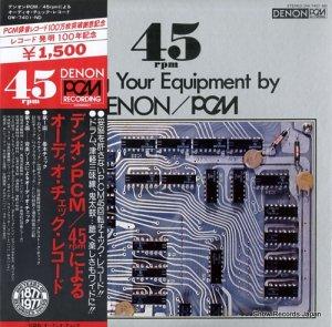 デンオンPCM - 45rpmによるオーディオ・チェック・レコード - OW-7401-ND