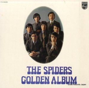 ザ・スパイダース - ゴールデン・アルバム - FX-8006