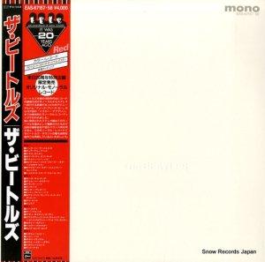 ザ・ビートルズ - ホワイト・アルバム - EAS-67157.58