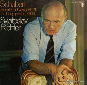 スヴャトスラフ・リヒテル - シューベルト:ピアノ・ソナタ第21番「遺作」 - MKX-2005