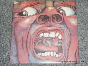 キング・クリムゾン - クリムゾン・キングの宮殿 - P-8080A