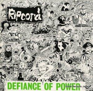リップコード - defiance of power - ACHE5