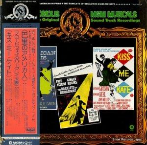 サウンドトラック - 永遠のmgmミュージカル・オリジナル・サウンドトラック集7 - MM9093/4