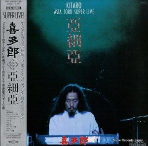 喜多郎 - 亜細亜 - 1342-46(28SD)