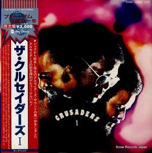 ザ・クルセイダーズ - crusaders 1 - YW-8009-10-AU