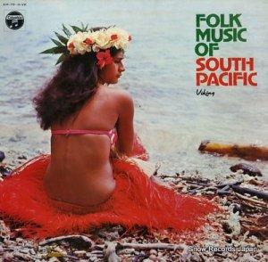 V/A - 南太平洋の民族音楽2 - XM-78-9-VK