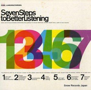 聴感による調整・試験用のレコード - seven steps to better listening - STR-101