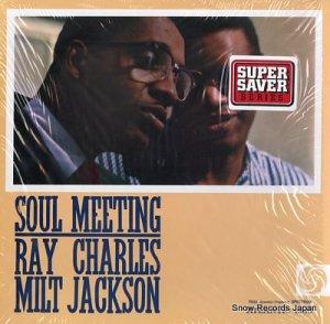ミルト・ジャクソン&レイ・チャールズ - soul meeting - SD1360