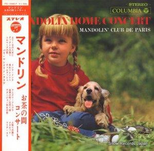 パリ・マンドリン・クラブ - マンドリンお茶の間コンサート - PS-1448-F