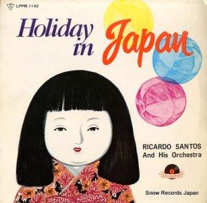 リカルド・サントス - ホリディ・イン・ジャパン - LPPM-1142