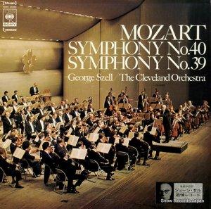 ジョージ・セル - モーツァルト:交響曲第40番&第39番 - SONC10280