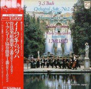 イ・ムジチ合奏団 - バッハ:管弦楽組曲第2番 - 18PC-10