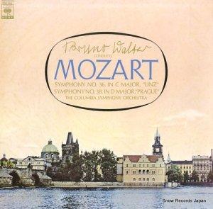 ブルーノ・ワルター - モーツァルト:交響曲第36番「リンツ」、38番「プラーハ」 - 23AC590