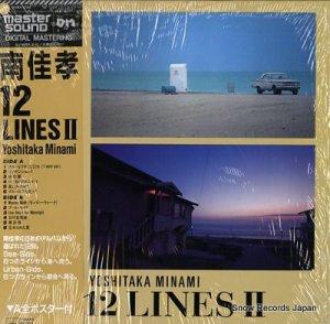 南佳孝 - twelve lines 2 - 30AH1225