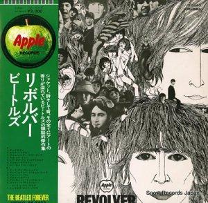 ザ・ビートルズ - リボルバー - AP-8443