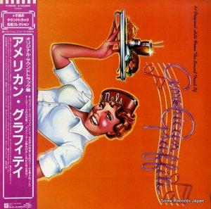 サウンドトラック - アメリカン・グラフィティ - P-5642-3