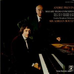 アンドレ・プレヴィン - モーツァルトを弾く - EAA-85047