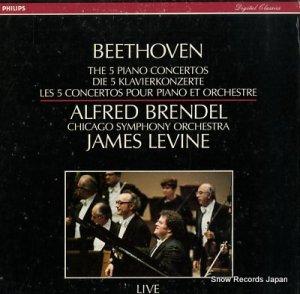 アルフレッド・ブレンデル - beethoven; the 5 piano concertos - R215372