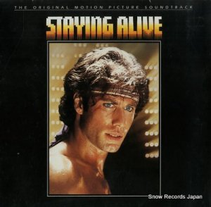 サウンドトラック - staying alive - 813269-1