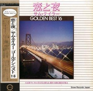 サム・テイラー - 恋と夜 - GX-5013
