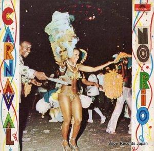 オス・カレータス - carnaval en rio - 30.133